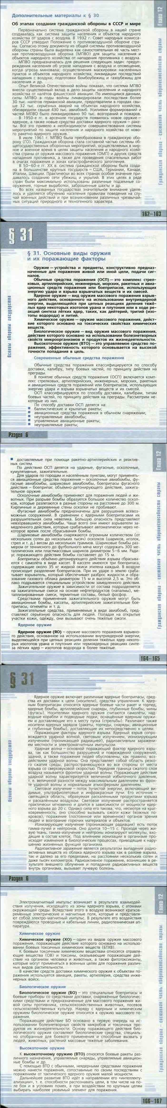 приказ министра обороны о пользовании мобильными телефонами